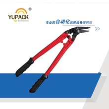 GC-22 hand steel strapping cutter