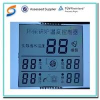 Liyuan liquid crystal display 7 inch lcd panel