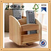 Trade assurance Desktop Natural Color Pine Wooden Organizer Stationery File Holder