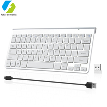 2.4Ghz kids Mini usb drivers kids wireless keyboard in China