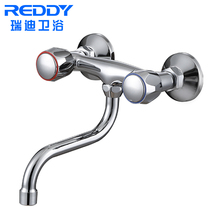 Sanitary ware brass and zinc tap double handle kitchen faucet mixer