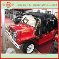 Electric moke mini moke spare parts from China