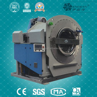 industrial hydro extractor, laundry machine industrial price, types of laundry equipments/