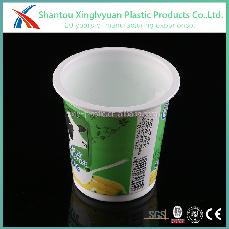 Custom printed reusable plastic bubble tea yogurt cup lid