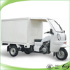 hot selling high quality 150cc 200cc closed cargo tricycle