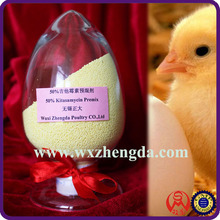50% kitasamycin poultry feed ingredients