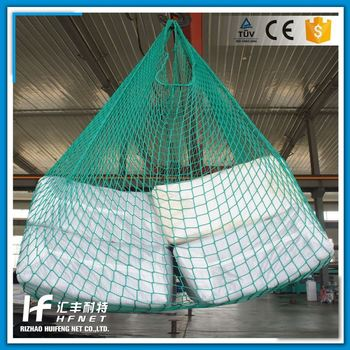 Wholesale Retail Industrial And Construction Safe Textile Netting
