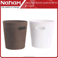 NAHAM innovative hotel handmade waste bin