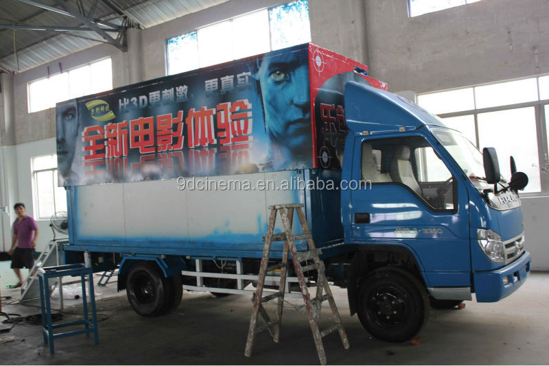 amusement park cinema ,truck mobile 5d cinema ,funny 5d cinema equipment for children and Adults