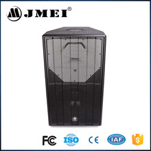 JMEI Q-15 Professional Digital Woofer Stage Power 21 inch speaker