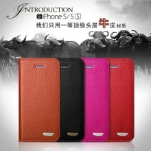 Premium wallet genuine leather flip phone case for iphone 5
