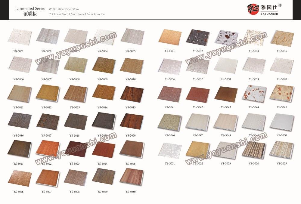 Cielo raso en pvc paneles de pvc laminas en pvc para - Paneles para forrar paredes ...