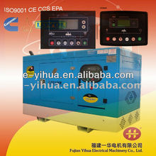 Cheap chinese 15kva Silent diesel generator