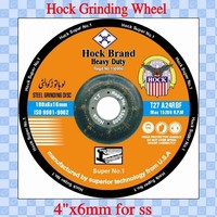 "5""(125X6X22mm)abrasive alloy grinding wheel"