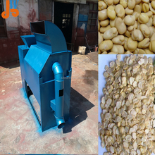 Factory supply Black Gram Skin Removing Machine / Mung Bean Peeling Machine