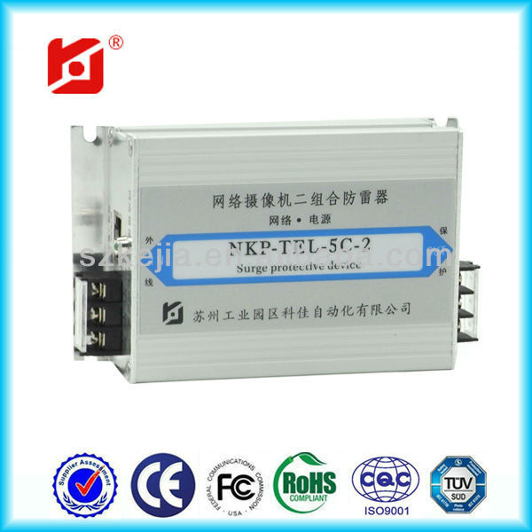 SPD of RJ45 POE power supply IP camera spd/Network signal lightning protection device NKP-TEL-5C-2