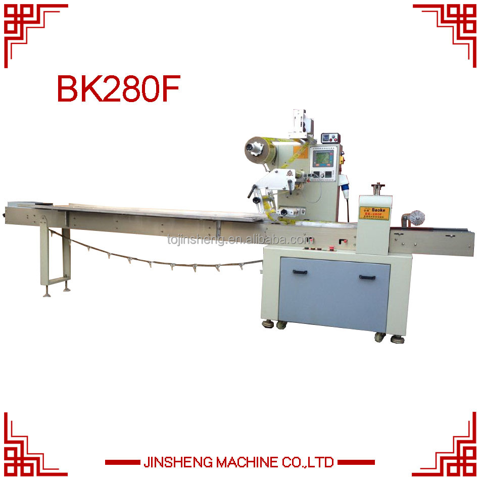 BK280F High Speed Food Horizontal flow Pillow Type Automatic candy/bread/waffle/chocolate / biscuit packaging machine
