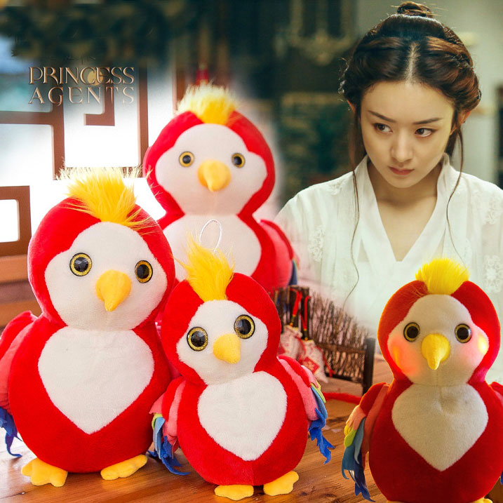 Chu Qiao pass Cangwu birds with plush toys Parrot doll will speak the birds plush toys