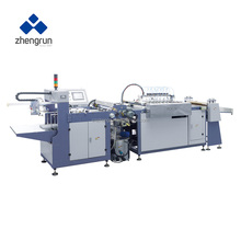hard cover making machines