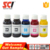 compatible anti uv epson ink for epson desktop printers
