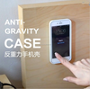 Factory Price Wall Sticky TPU PC Phone Shell Nano Suction Anti Gravity Leather Cover Case for iphone 5 6