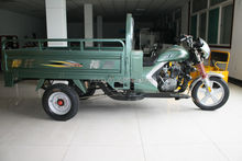 150cc trike motorcycle / three wheeler from China