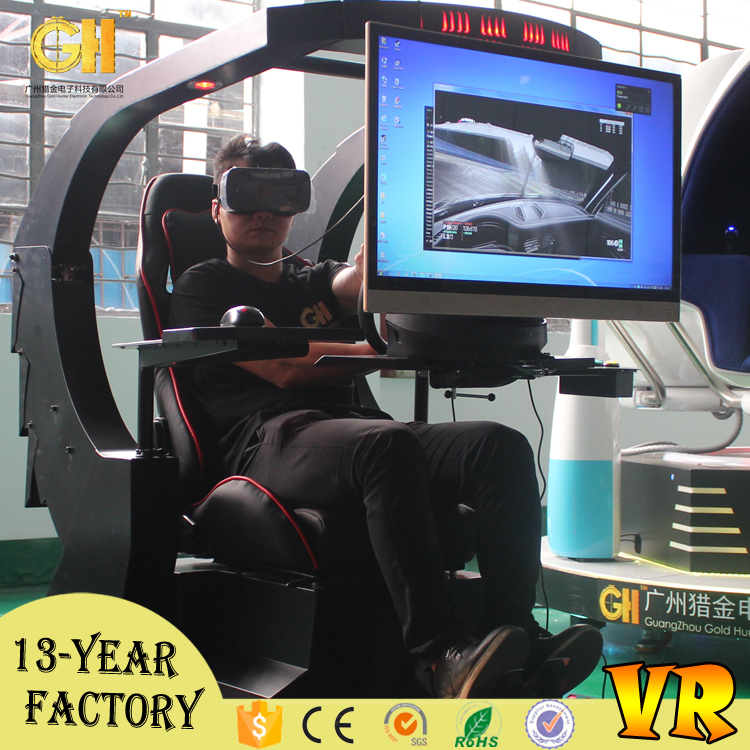 Gold hunter virtual reality racing car simulation VR car