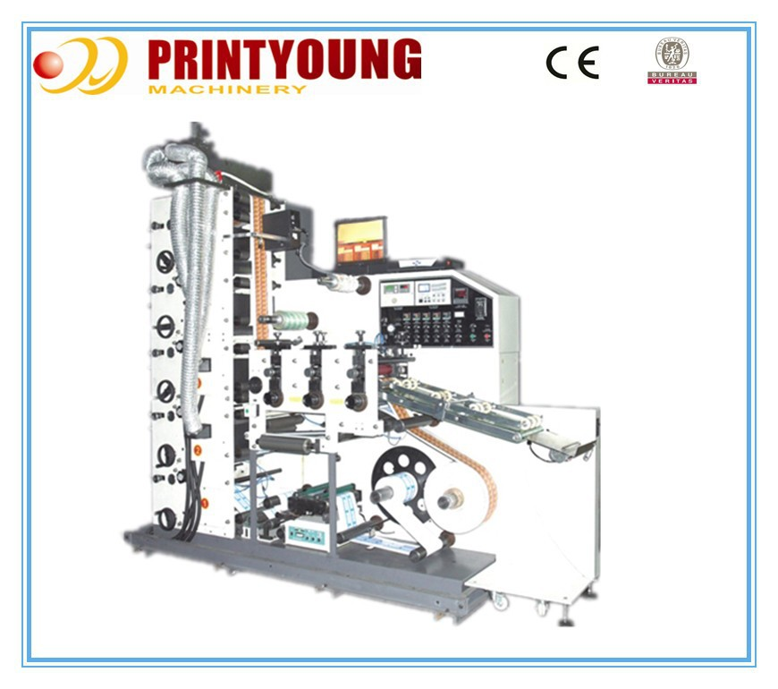 PRY-330/470 Automatic flexo printing machine for paper cup
