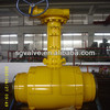 /product-detail/fully-welded-body-ball-valve-508226469.html