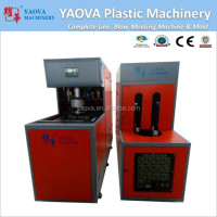 20L plastic machinery of 5gallon bottle blowing machine