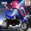 Electric power off-road motorbike 3 wheel cheap electric motorbike wholesale