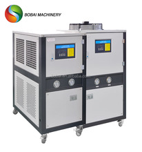 China Bobai 20 HP Plastic Industry Air and Water Cooled Chiller
