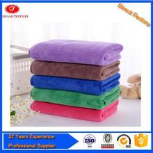 Super soft anti-bacteria microfiber car.kitchen towel with high quality
