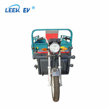 2018 new arrival China cargo tricycle with cabin/ three wheel motorcycle