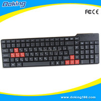 2016 Professional multimedia laptop keyboard for sell