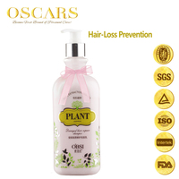 Oscars private label Natural Ingredient Shampoo