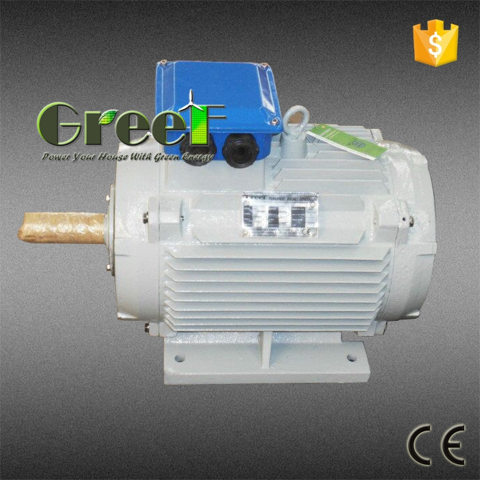 10kw low rpm alternator, low rpm permanent magnet alternator, neodymium magnet generator