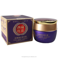 YIZHICHUN Tibet safflower face whitening cream to have pink-and-white cheeks in 3 days
