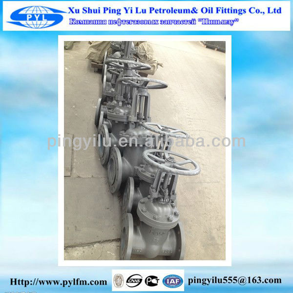 Oil field gate valve