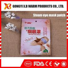 novelty sleep eye maskeye sleeping mask