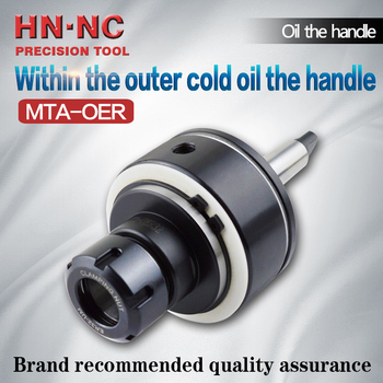 MTA3/4/5/6-OER Outside the internal cooling of the oil knife handle CNC tool