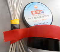 electrical wire harness tape/Vinyl electronic tape