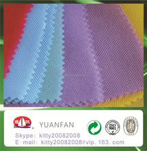biodegradable pp non woven fabric, pp spunbond non-woven, tnt nonwoven fabric