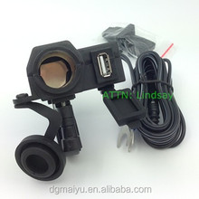 Weatherproof Motorcycle USB Mobile phone GPS Cigarette Lighter Charger For Honda