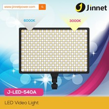 Adjustable 3000k-6000k 32W supplement led video lamp with remote