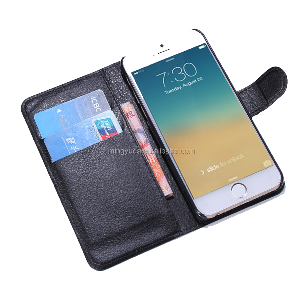2015 hot selling free sample ultra thin case for iphone
