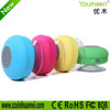factory priced water resistant wireless bathroom speaker with suction cup