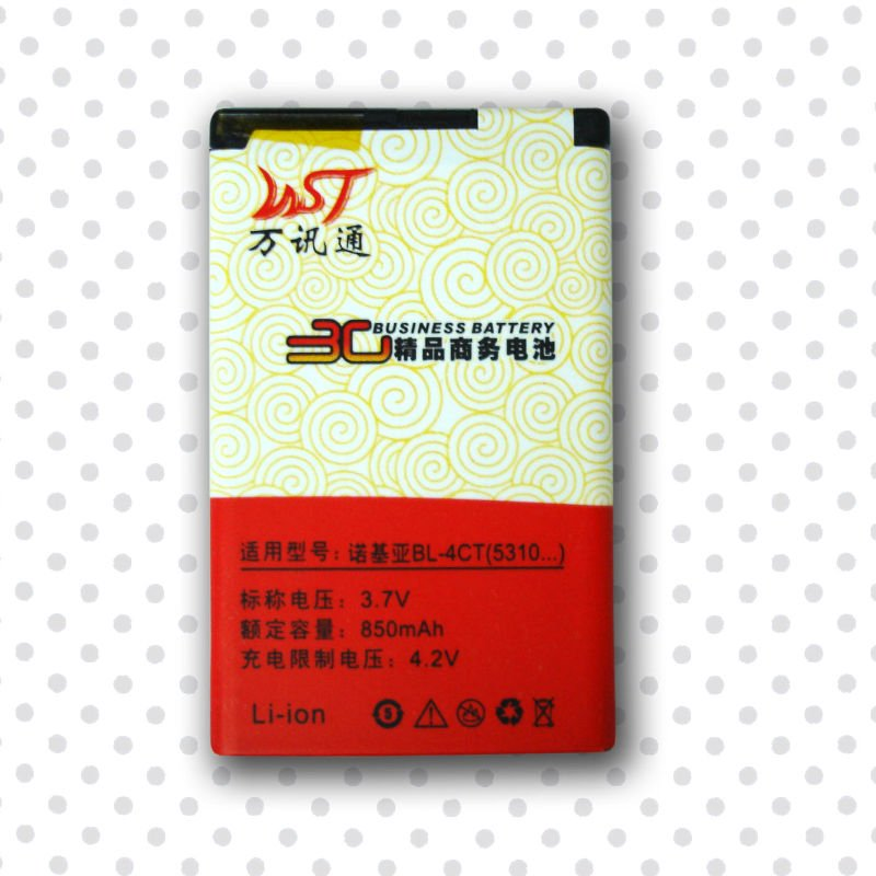 For Nok battery bl4c/Mobile Battery BL-4C BL4C