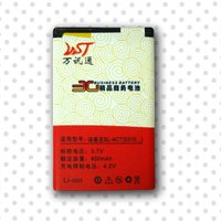 For Nokia battery bl4c/Mobile Battery BL-4C BL4C