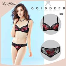 Daring C80 cup Embroidered Unpadded woman underwear Bra